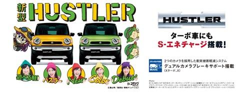 hustler02
