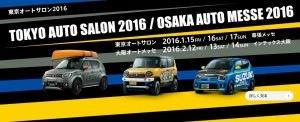 autosalon2016-300x122