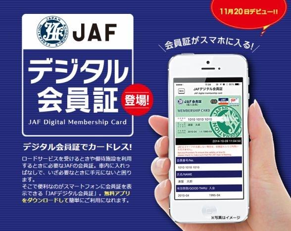 JAF01_588x