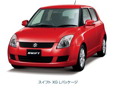 スイフト1.2Lシリーズ燃費改善!!環境対応車普及促進税制に適合